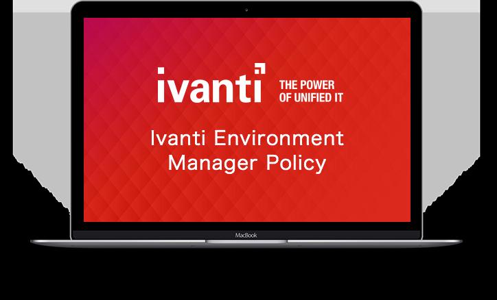 写真:Ivanti Environment Manager Policy 製品データシート
